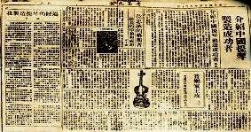 在这把完全以中国国产木料制成的小提琴琴弦上拉响第一弓的时候,瞬间图片