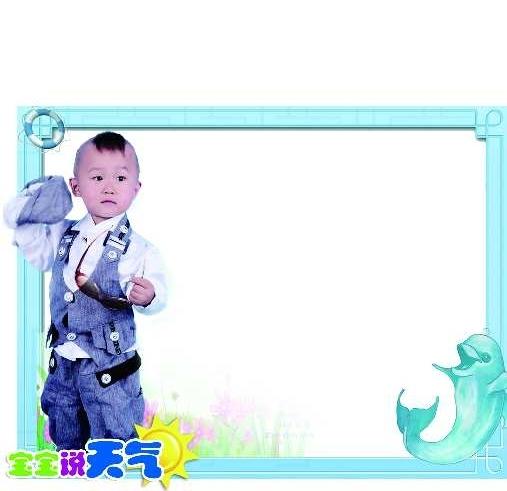 ppt 背景 背景图片 边框 模板 设计 相框 507_491