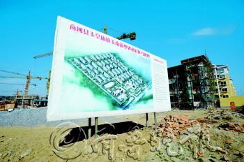 城镇化_2020年城镇化人口