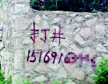 http://www.kzmahc.tw/shuinuandiangong/517333.html