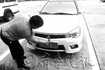 的车牌号码竟与一民警的汽车相同,而且这司机还把车停在了微高清图片