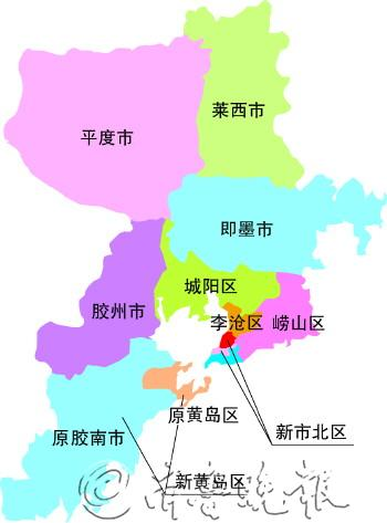 部分行政区划调整新市北新黄岛亮相