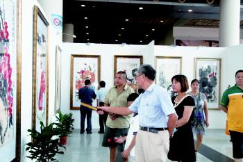 3年第五届中国书画名家博览会资料图片 -链接