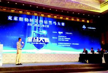 据介绍,该场比赛由青岛市科技局,市文广新局和李沧区政府联合主办