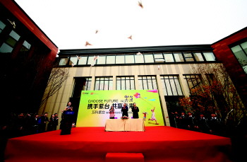 青岛市实验幼儿园落户万科紫台