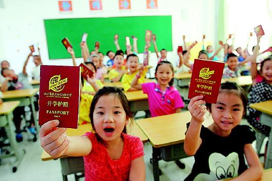 """""""开学护照"""".(资料片)  本报记者 李飞 摄-孩子入学,这些报名差"""