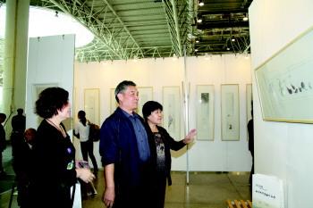 观众为中国书画名家精品博览会学术专业性 点赞 -盛会落幕意犹未尽