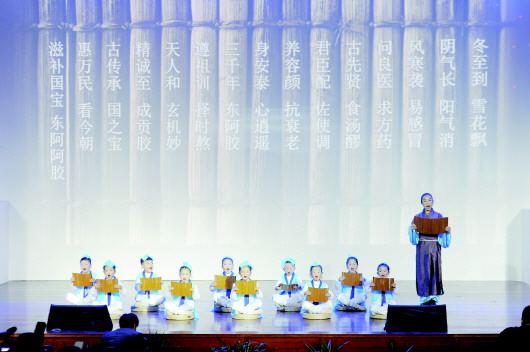 ◤阿胶滋补节-东阿阿胶幼儿园的小朋友表演新《三字经》