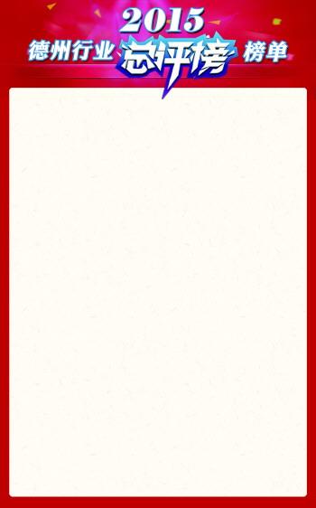 古贝春酒标志矢量图