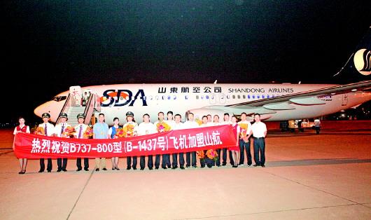 每天一班,航班号为sc8855/8856,由波音737ng飞机执飞,06:40从厦门起飞
