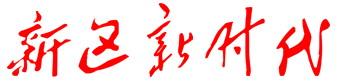 http://www.fanchuhou.com/junshi/756497.html