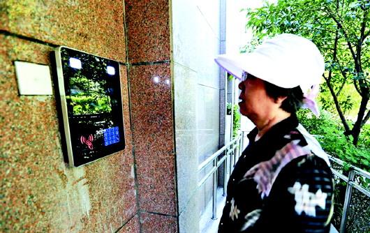 http://www.weixinrensheng.com/kejika/625221.html
