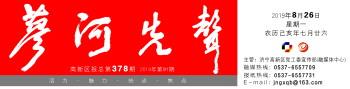 http://www.weixinrensheng.com/kejika/625222.html