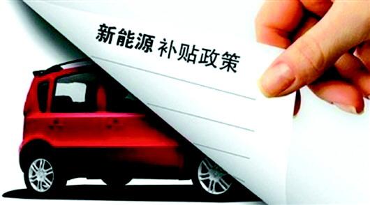http://www.zgcg360.com/huagongnenyuan/468767.html