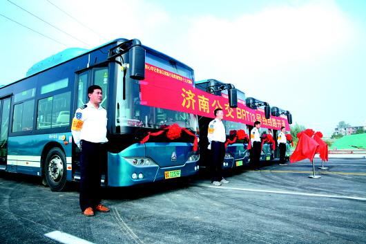 2014最新番号_而就在近期,济南零点公交线路全部启用\