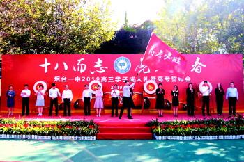 http://www.weixinrensheng.com/jiaoyu/875149.html