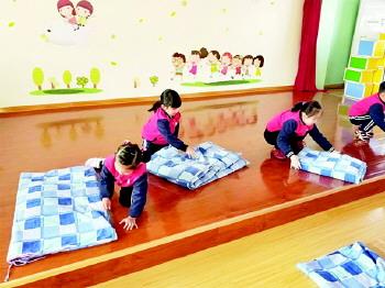 """幼儿技能比赛 为教育幼儿学会""""自己的_"""