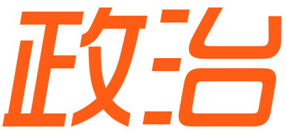 http://www.jiaokaotong.cn/gaokao/279292.html